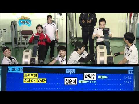 Infinite Challenge, Rowing(2) #03, 조정(2) 20110423