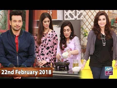Salam Zindagi With Faysal Qureshi - Shafqat Khan & Samra Arsalan - 22nd February 2018