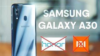 Обзор Galaxy A30 🔥 Samsung ДУШАТ Xiaomi и Huawei