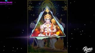 Shree Ram Janki Bethe Hai Mere Sine Me FULL BASS MIX BY DJ SANDEEP AND DJ HS KiNG