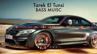 DJ El Tunsi - INTA HAYATI (BASS MUISC) car remix 2019
