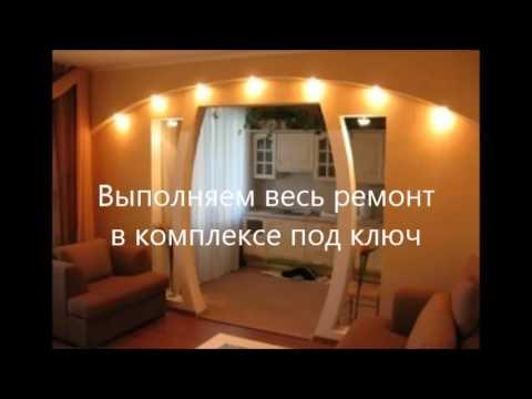Цены на ремонт квартир в Санкт-Петербурге. Стоимость