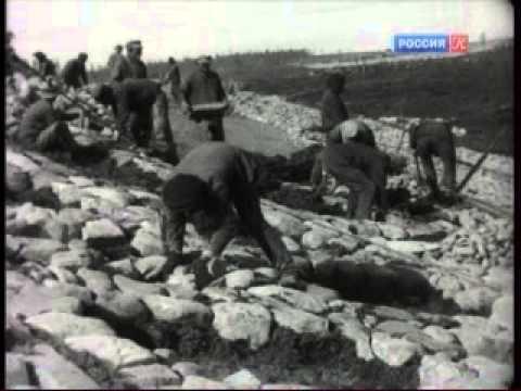 Коллекция Эдварда Радзинского. 03 - Беломоро-Балтийский водный путь