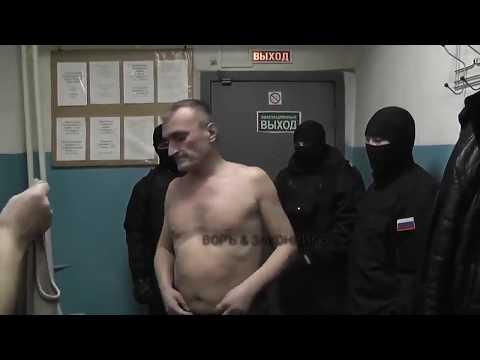 Таха Задержание -Убегу, обязательно Убегу. Задержаны 16 членов ОПГ. Георгий Оглава вор законник