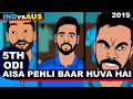 5th odi indvaus aisa pehli bar huva hai