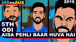 5th ODI - #INDvAUS - Aisa Pehli Bar Huva Hai