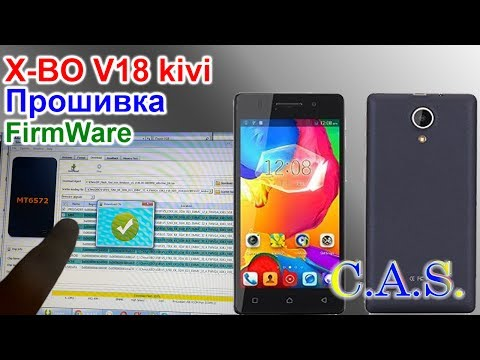 видео: x-bo v18 3g kivi  xbo - прошивка, firmware