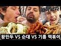전통 시장음식 왕중왕전: 외국인 입맛에 제일 잘 맞는 통인시장 음식은?