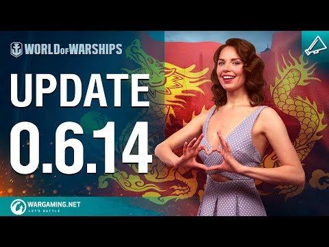 Dasha Presents Update 0.6.14