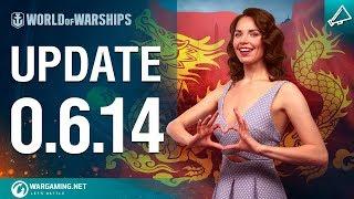 dasha presents update 0614