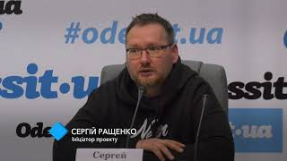 В Одессе откроют центр физической терапии