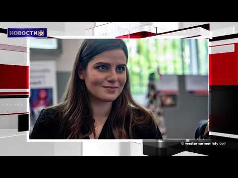 Ануш Торанян была избрана главой 15-го округа Парижа.Новости 04-07-2020