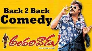 Megastar Chiranjeevi Birth Day Special | Andarivaadu Movie Back To Back Comedy | Rimi Sen, Tabu