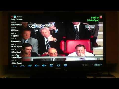 ดูบอลอังกฤษสดๆ ผ่าน Android TV MK918 ฟรี!!