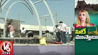 Special Report On Hyderabad Metro Rail Opening Arrangements   V6 News