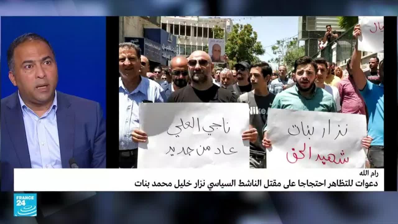 وفاة أم قتل ..ماذا حدث مع الناشط بنات في سجون السلطة الفلسطينية؟  - نشر قبل 41 دقيقة