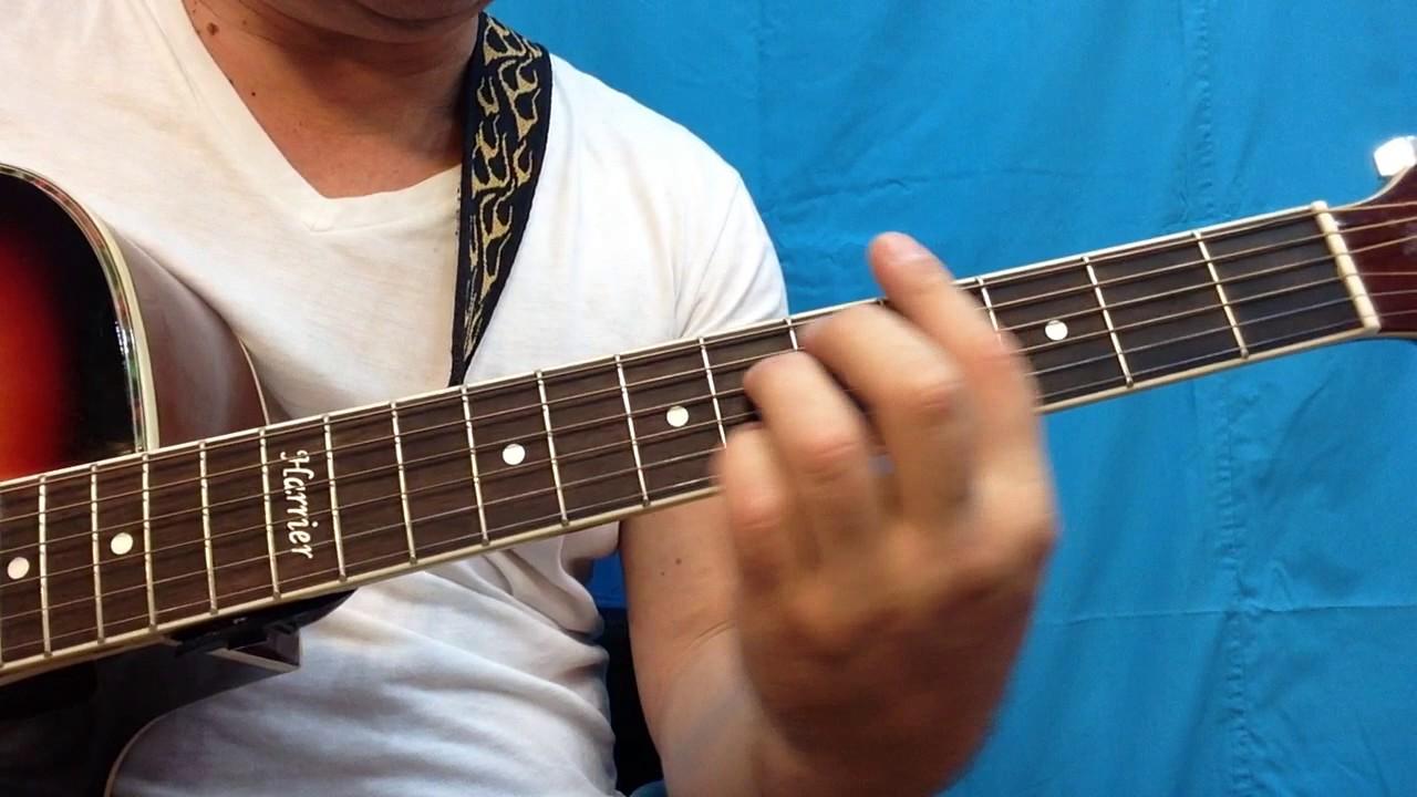 В кузьмин мечта аккорды на гитаре