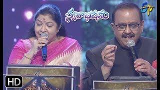 Manase O Mouna Song | SP Balu, Chithra Performance |Swarabhishekam |7th July 2019 | ETV Telugu