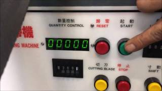 SMA 101 Electronic Automatic Hot and Cold Cutting Machine by Sewing Machines Australia (SMA)