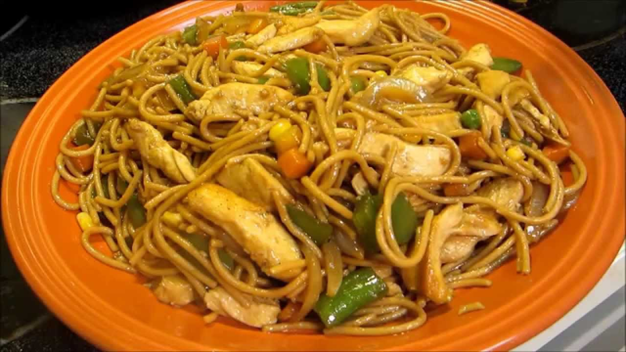 Chicken Lo Mein - How to make Chicken Lo Mein - Easy Chinese Recipe - YouTube