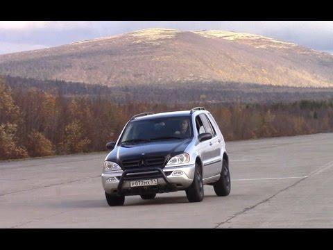 Пацаны оценят. Mercedes W163.