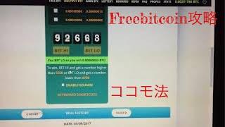チャンネル登録はこちらから https://bit.ly/2JfgDX8 free bitcoin攻略 ...