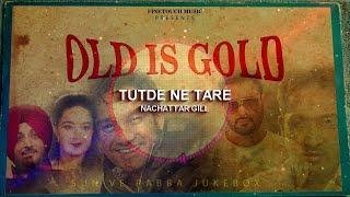 Sun Ve Rubba (Jukebox) | Nachhatar Gill, Inderjeet Nikku, Saleem, Harbhajan Shera, Jaspinder Narula