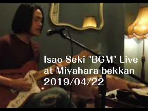isao-seki---miyahara-bekkan-bgm-live-2019/04/22-【full】