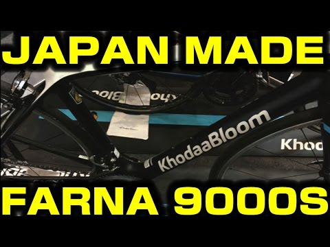 KhodaaBloom FARNA 9000S Full DURA-ACE9000【ロードバイク紹介358】 / コーダ