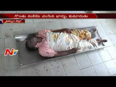 Wife Brutally Killed Husband in Khammam District || NTV