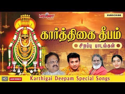 Karthigai Deepam Special Songs | Sivan Songs | SPB | Shivarathri Songs | Veeramanidasan