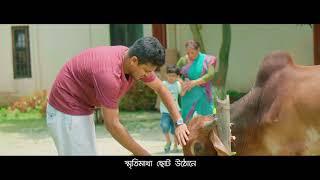 PRAN Kushir Bazar (খুশির বাজার)   NEW Bangla Music Video 2018   Eid Special Music Video