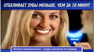 видео Профессиональная чистка зубов системой Air Flow: отбеливание или сказка?