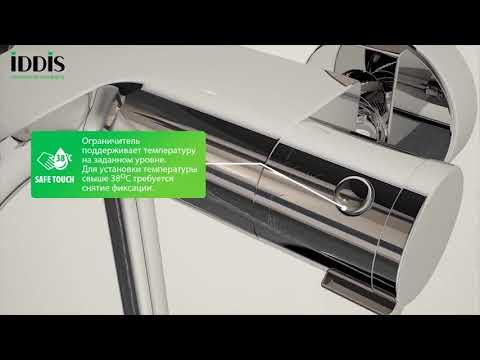 Обзор Смеситель IDDIS® Thermolife с термостатом