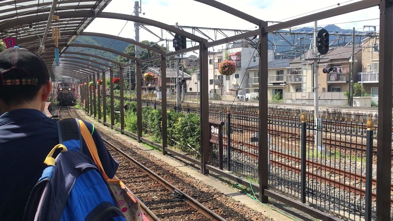 京都 嵐山の嵯峨野トロッコ列車の外観の様子 - YouTube