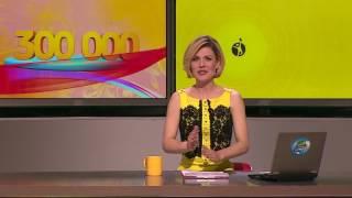 Золотая подкова тираж №90 от 21.05.17