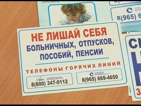 АО «Славянка»