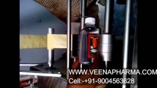 Semi automatic sticker labeling machine, round bottle labeling machine, sticker labeling machine