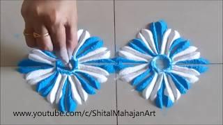 Creative Kolam # Super Easy and Quick Rangoli Designs by Shital Mahajan