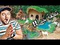 رجل الغابة يصنع بيت كلاب و بركة اسماك من الطين ليدو ريأكشن mp3