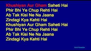 Gambar cover Khushiyan Aur Gham Saheti Hai - Udit Narayan Anuradha Paudwal Duet Hindi Full Karaoke with Lyrics