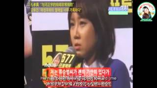 577 Project Press Con - Gong Hyo Jin & Ha Jung Woo Clarifying Dating Rumor (Eng Subbed)