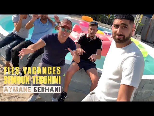 Aymane Serhani - Fles vacances semouk tebghini (Avec Safir Pianiste) Clip Selfie