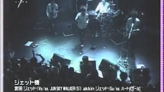 2004年3月のジェット機の赤いヒヨコツアーの模様です。 曲は Do the dan...