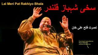 Lal Meri Pat Rakhiyo Bhala - Shahbaz Qalandar - Ali Dum Dum De Ander -NFAK Nusrat Fateh Ali Khan