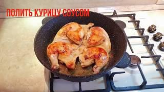 Все будут в полном Восторге ! Невероятно вкусная Курица 🍗