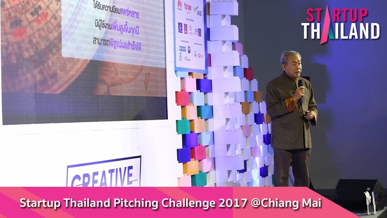 Startup Thailand Pitching Challenge 2017 @ Chiang Mai