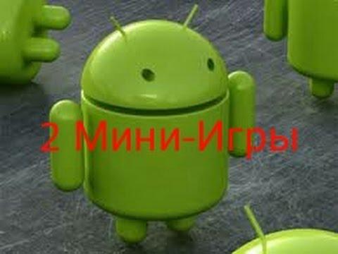 2 Секретные Мини-Игры На Пк И Андроид