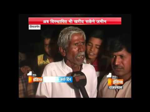 Modi's Government announment for Pakistani Migrants | First India News