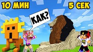 Майнкрафт но Я затроллил Девушку СЛОМАННЫМ Модом в Майнкрафте Троллинг Ловушка Minecraft
